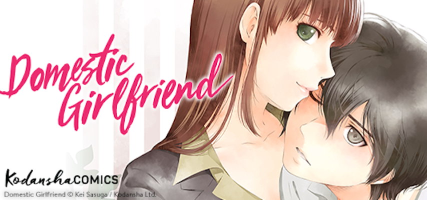 Domestic girlfriend manga